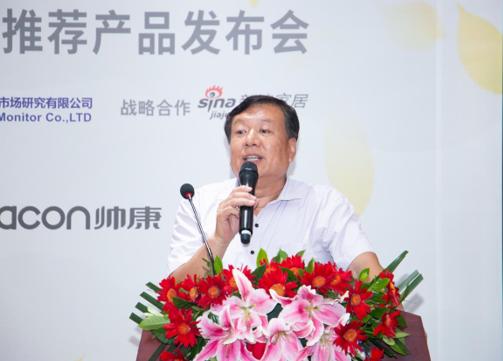 中国家用电器研究院测试计量技术研究所所长鲁建国