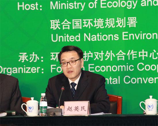 生态环境部副部长赵英民