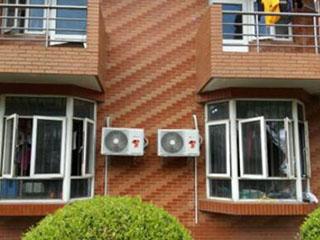 海尔共享空调汇聚300余资源共创终身用户