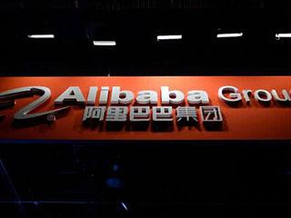 阿里宣布成立平头哥半导体有限公司 明年发芯片