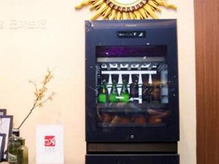 卡萨帝臻藏+自由嵌入式冰吧上市