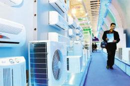 空调业进入淡季 库存压力下企业该怎么做