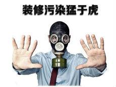 内外兼修提升品质 松下UE新品空调成新宠