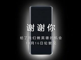 昌河铃木利亚纳A6将于今晚正式上市_铃木利亚纳a6三厢实用攻略_...