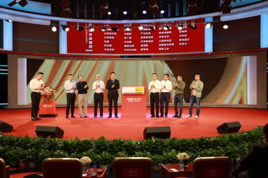 图:中国家电协会领导、嘉宾及媒体监督团代表上台开启活动