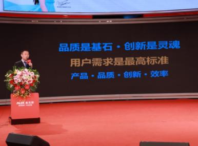 使用60天不满意退货,奥克斯率先践行中国制造高质量发展