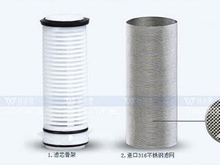 净水器活性炭类别和常用除菌方法 你知多少?