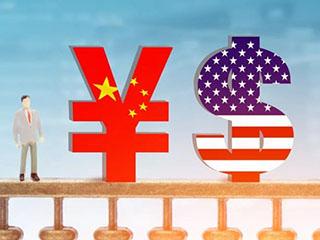 人民日报:应当客观准确认识中美经贸关系事实