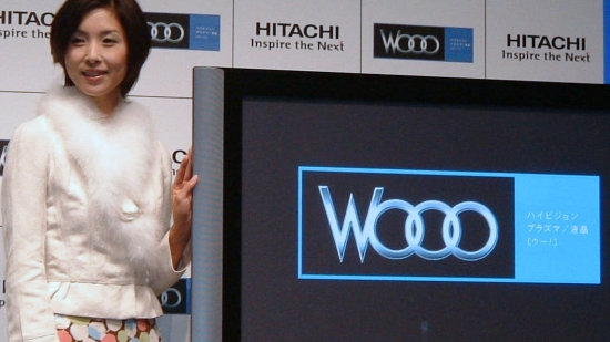 日立Wooo品牌电视(图片来自日经新闻网站)