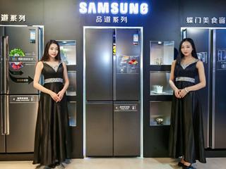 三星冰箱约会北京盒马