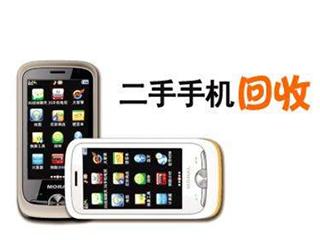 手机回收体系完善能否助力手机行业发展新阶段?