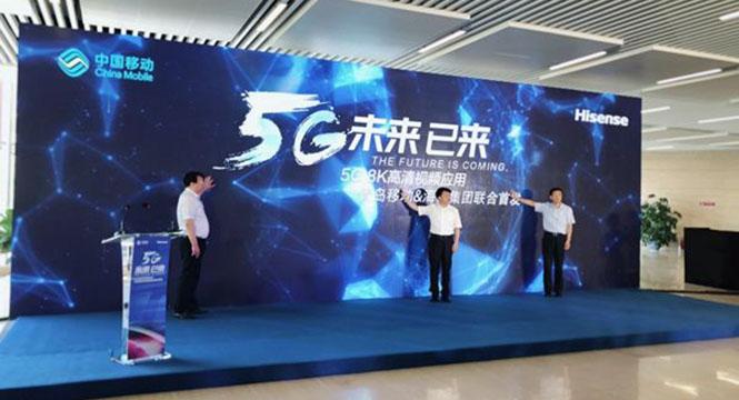 5G时代来临 多家公司积极布局8K业务