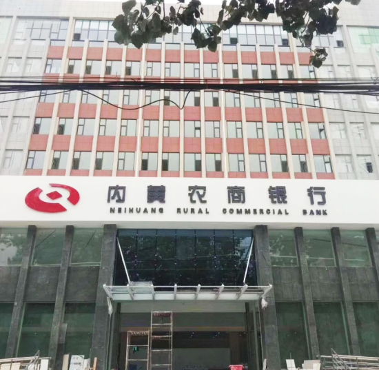 """扬子中央空调牵手农商银行助力服务""""三农"""""""