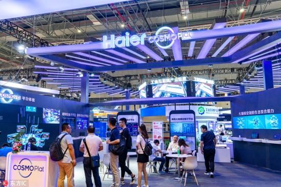 海尔参加在上海举办的第20届中国国际工业博览会(CIIF 2018)――图片来自《中国日报》网站