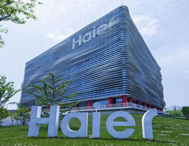 青岛海尔将成D股市场首家挂牌公司