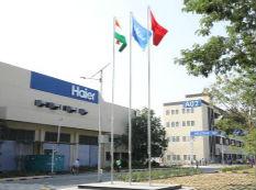 海尔空气生态华南中心在广州南沙奠基