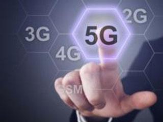 诺基亚宣布与悉尼科技大学合作推出5G培训中心