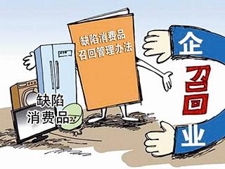 【安徽】滁州富达机械电子有限公司召回部分净水壶