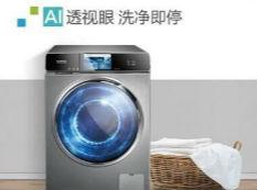 2018洗衣机哪家好?怎么选洗衣机呢?