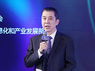 中国家用电器协会副理事长徐东生致辞