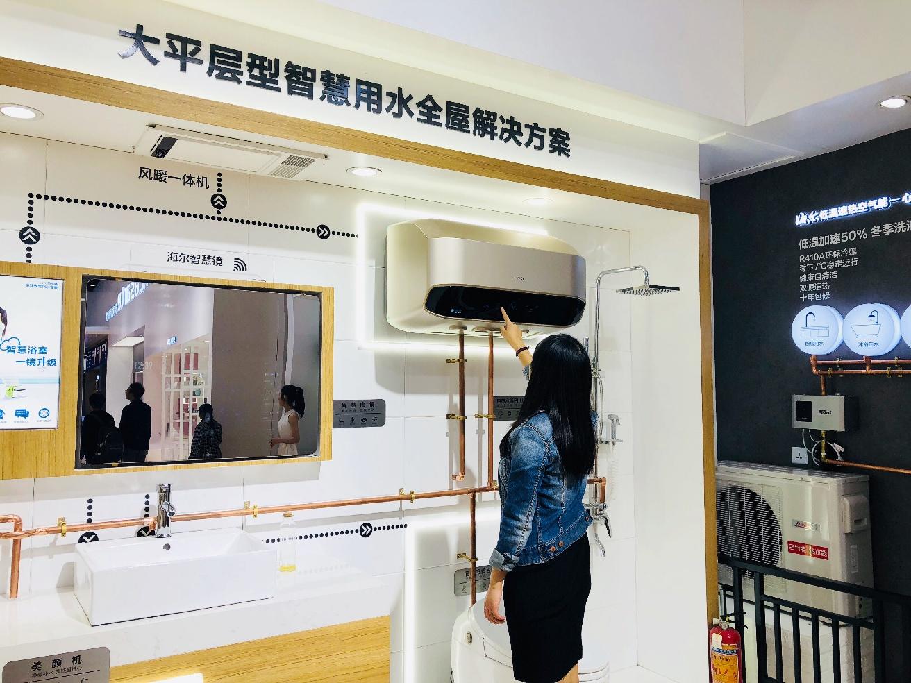 """中国国际厨卫展:热水器背后的亿万个""""戴女士"""""""