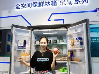 中怡康国庆冰箱榜单:海尔冰箱破37.6%份额蝉联行业NO.1