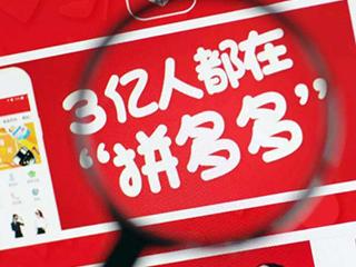 2018年中国偶像行业分析报告_图文