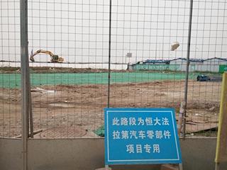 中国公民携带多少外币出境需向海关交验《携带外汇出境...