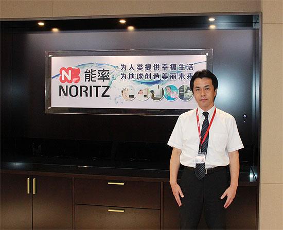 能率中国总经理辻武志:把中国打造成能率全球最大市场