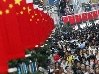 """人民日报:中国经济底气十足,体能""""棒棒哒"""""""