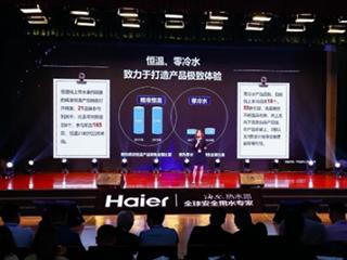 中怡康:三管零冷水成热水器行业高端增长点