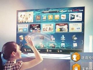 技术影响发展 未来客厅主角还是电视吗?