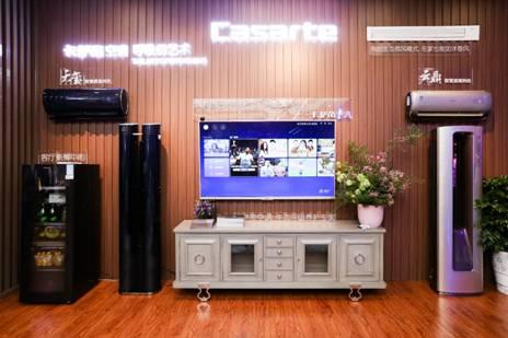 中怡康:1.5万+空调市场卡萨帝占比32.76%居第一