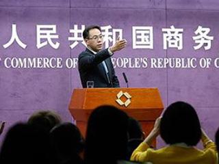 商务部:中美贸易摩擦对中国企业影响有限
