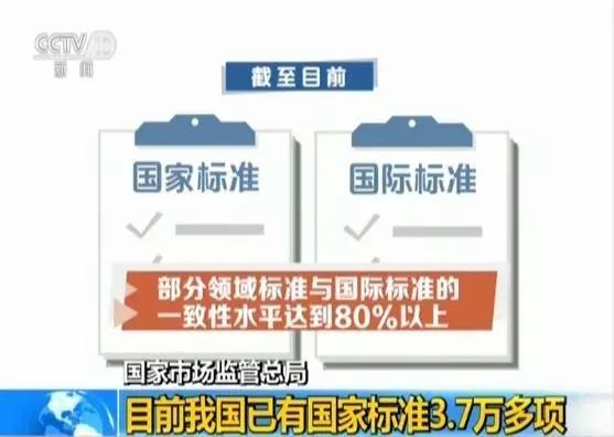 2010年浙江省事业单位招考——综合基础知识真题