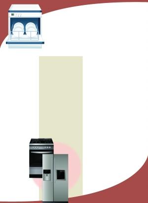 洗碗机一枝独秀 新兴厨电逆市领涨行业