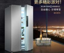 中餐厅收官 惠而浦冰箱继续传递美味和幸福