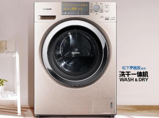 明明可以靠脸却偏靠实力的轻奢洗衣机推荐