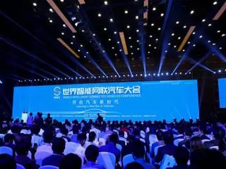 李书福马化腾李彦宏谈智能网联汽车:闭门造车已不可能