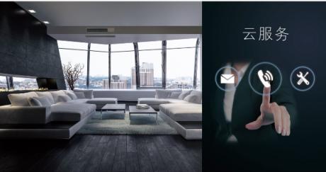 大金空调,开启中国家用空调行业服务3.0时代