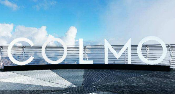 美的高端家电COLMO冰洗等新品年底上市