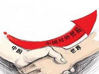 市场重新洗牌 外媒:贸易战没能影响中国出口