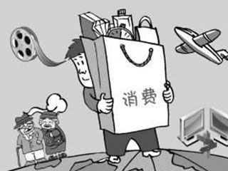 商务部:前三季度中国农村消费增速持续快于城镇