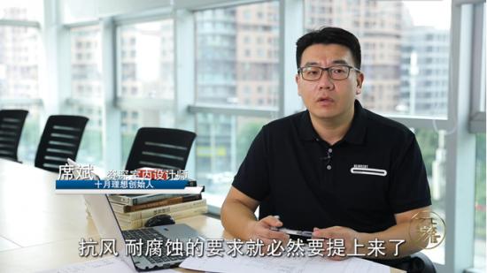 资深室内设计师、北京十月理想文化传媒有限公司创始人席斌