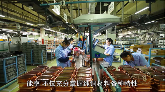 上海奉贤能率工厂铜质热交换器生产现场