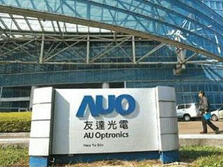 传友达郑州LCD 5.5代厂将转为OLED显示器生产线