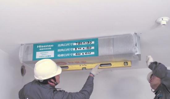 安全至上 海信中央空调构筑舒适无忧居住环境