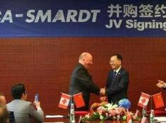 全球最大磁悬浮中央空调企业被中国并购