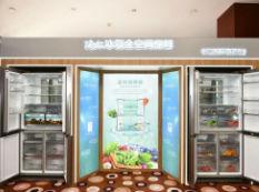 海尔代表中国冰箱受邀参展一带一路食品产业国际峰会