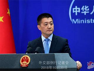 特朗普政府禁止福建晋华从美国购产品 外交部回应